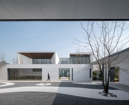Xian Greenland Energy Art Center Xianyang City