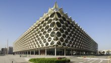 King Fahad National Library Riyadh