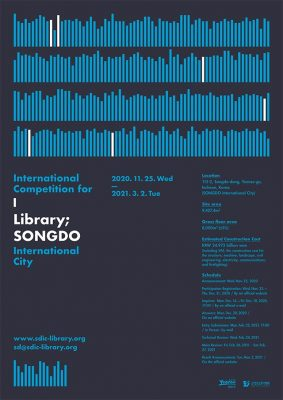 Library SONGDO International City Design Competition