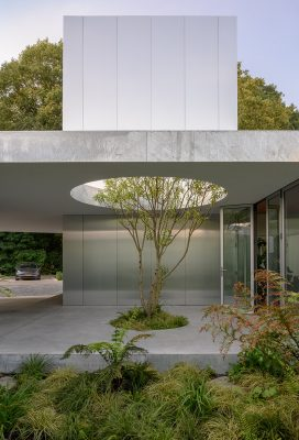 Strijp-R house Eindhoven property