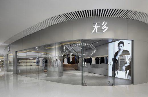 Wu Duo Menswear Shop Wuxi