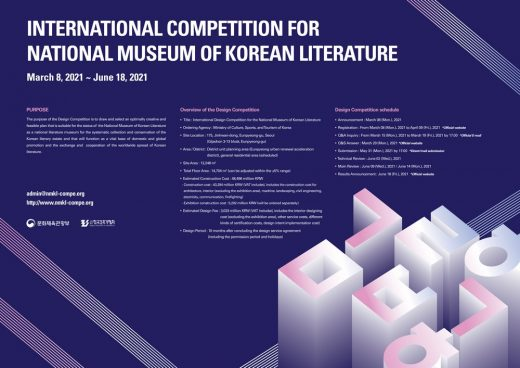 Competition for the National Museum of Korean Literature