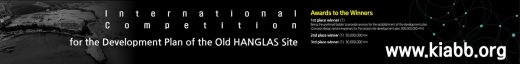 Old Hanglas Site International Architecture Competition