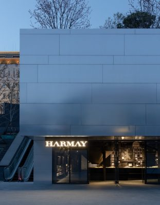 Harmay Beijing interior design by AIM Architecture