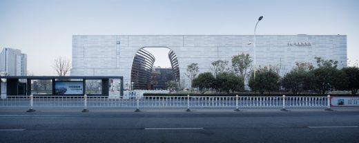 Jiashan Museum and Library Zhejiang
