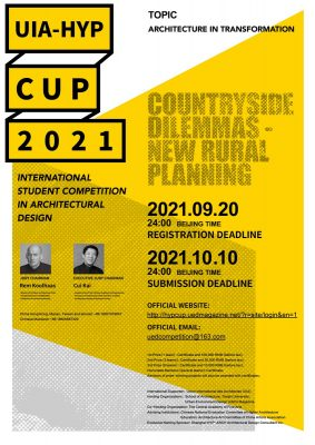 UIA HYP Cup 2021 International Student Design Contest