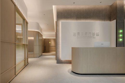 Ruixiang Dental Clinic Wenzhou
